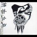 """Goh Lee Kwang """"_, and vice versa"""" [CD]"""