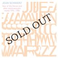 "Jean Schwarz ""Year of the Horse and other electroacoustic works 1974-1986"" [2CD]"