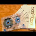 "Senz Beats ""Ode To The Ghosted"" [Cassette]"
