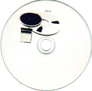 """画像2: Ophibre """"Phase Plane Cake Decorator"""" [CD-R]"""