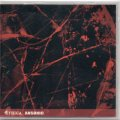 "Ansonic ""Ethica"" [CD-R]"