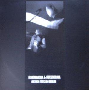 """画像1: Raionbashi & Kutzkelina """"Aktion 091216 Berlin"""" [LP]"""