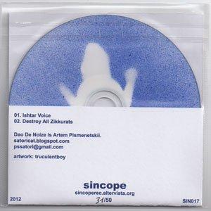 """画像2: Dao De Noize """"Ishtar Voice"""" [CD-R]"""