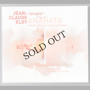 """画像1: Jean-Claude Eloy """"Anahata"""" [3CD + 80 page book Box]"""