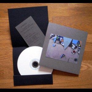 """画像2: Astreinte """"Concert aux pavillons sauvages"""" [CD-R]"""