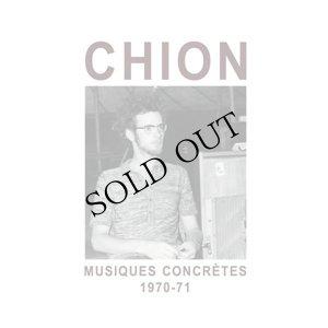 """画像1: Michel Chion """"Musiques Concretes 1970-71"""" [CD]"""