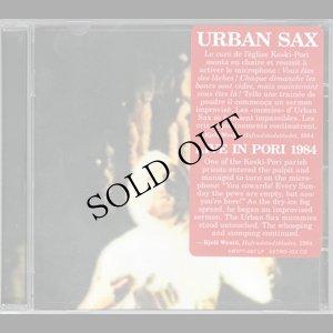 """画像1: Urban Sax """"Live In Pori 1984"""" [CD]"""