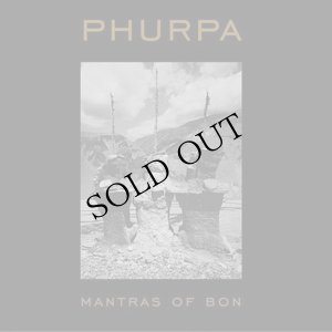 "画像1: Phurpa ""Mantras Of Bön"" [CD]"