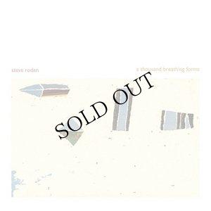 """画像1: Steve Roden """"A thousand breathing forms"""" [6CD]"""