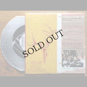 """画像2: tENTATIVELY, a cONVENIENCE """"Mechanically Repetitive / ReRecorded Records Record"""" [LP]"""