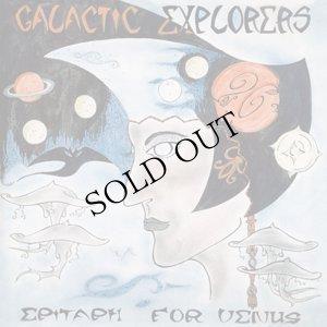 """画像1: Galactic Explorers """"Epitaph For Venus"""" [CD]"""