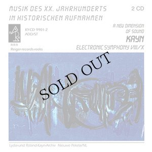 "画像1: Roland Kayn ""Electronic Symphony VIII / X"" [2CD]"