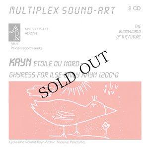 "画像1: Roland Kayn ""Multiplex Sound-Art 005"" [2CD]"