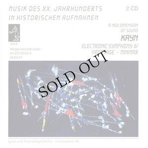 "画像1: Roland Kayn ""Electronic Symphony IV"" [2CD]"