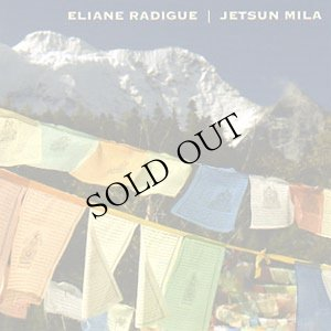 "画像1: Eliane Radigue ""Jetsun Mila"" [2CD]"