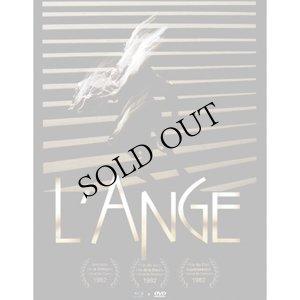 "画像1: Patrick Bokanowski ""L'ange"" [Blu-Ray + PAL DVD]"