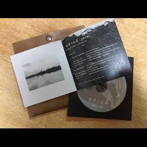 """画像3: 能勢山 陽生 - Youki Noseyama """"物質と生命 - Matter and Life"""" [CD]"""