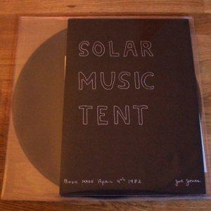 "画像3: Joe Jones ""Solar Music Tent"" [LP + Book]"