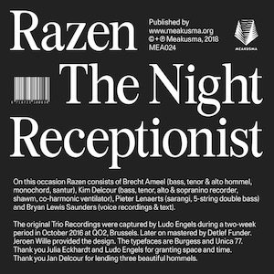 "画像2: Razen ""The Night Receptionist"" [CD]"