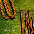 """Covarino/Incorvaia """"Chiodi"""" [CD]"""