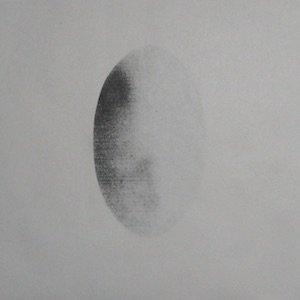 """画像1: Che Chen """"Pulaski Wave"""" [7""""]"""