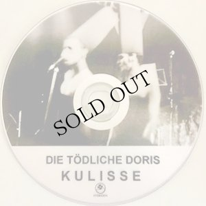 "画像3: Die Todliche Doris ""KOSTUME/CUSTOMS"" [92 Pages Book + DVD-R]"