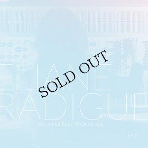 """画像1: Eliane Radigue """"Œuvres Electroniques"""" [14CD Box]"""