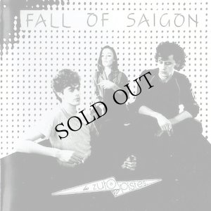 画像1: Fall Of Saigon [CD]