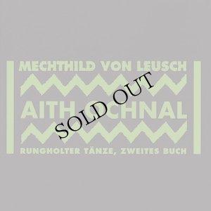 """画像1: Mechthild Von Leusch """"Aith Ochnal, Rungholter Tänze, Zweites Buch"""" [CD]"""