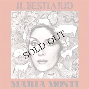 "画像1: Maria Monti ""Il Bestiario"" [CD]"
