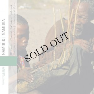 """画像1: V.A """"Namibia - Ju'hoansi Bushmen : Instrumental Music"""" [CD]"""