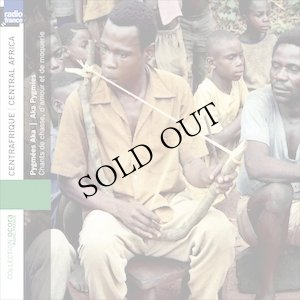 """画像1: Aka Pygmies """"Central Africa - Chants De Chasse, D'Amour Et De Moquerie"""" [CD]"""