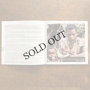 """画像4: Aka Pygmies """"Central Africa - Chants De Chasse, D'Amour Et De Moquerie"""" [CD]"""