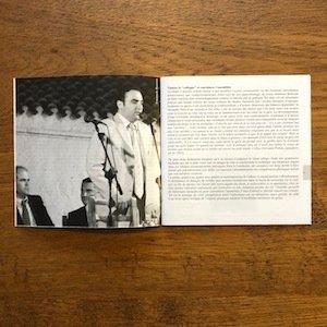 """画像4: V.A """"Italie   Sardaigne - Chant a guitare"""" [CD]"""
