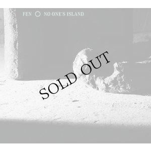 """画像1: FEN • Otomo Yoshihide / Ryu Hankil / Yan Jun / Yuen Chee Wai """"No Man's Island"""" [CD]"""