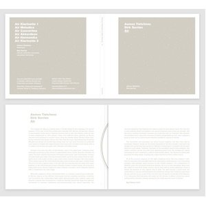 "画像2: Asmus Tietchens & Dirk Serries ""Air"" [CD]"