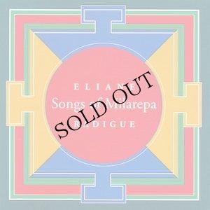 """画像1: Eliane Radigue """"Songs of Milarepa"""" [2CD]"""