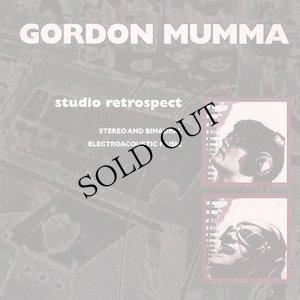 """画像1: Gordon Mumma """"Studio Retrospect"""" [CD]"""
