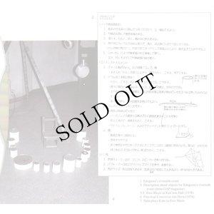 "画像4: GAP ""Practical Concert"" [2CD]"