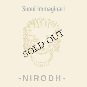 """画像1: Agostino Nirodh Fortini """"Suoni Immaginari"""" [CD]"""