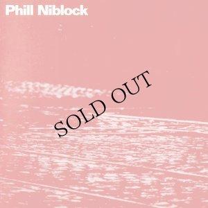 """画像1: Phill Niblock """"Music By Phill Niblock"""" [CD]"""