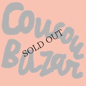 """画像1: Jean Dubuffet """"Coucou Bazar"""" [2CD]"""