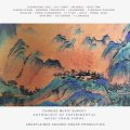 """V.A """"Anthology Of Experimental Music From China"""" [CD]"""
